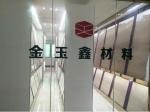 深圳市金玉鑫材料有限公司