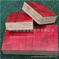厦门  覆膜竹木地板 货柜专用竹木地板