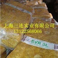 厂家供应越南3L标胶大金杯