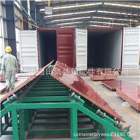 优质集装箱竹木地板 货柜配件生产厂家