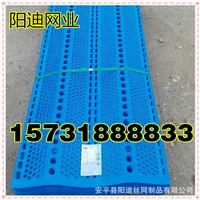 北京防风抑尘网,乌海电厂挡风抑尘板