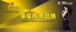 深圳市尤尼德环保科技有限公司