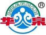 河南华泉自来水材料总厂