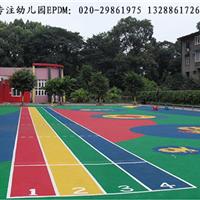 EPDM塑胶跑道,幼儿园环保塑胶跑道建设