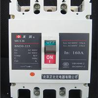 供应招商BM30-100L/3300邢台市总代理
