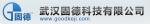 武汉固德科技有限公司
