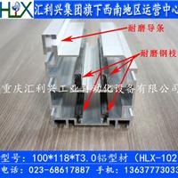 供应重型2.5倍速铁链条铝型材 配耐磨钢枝