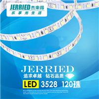 3528低压12v灯带 4000K 120珠/米酒店灯带