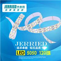 5050低压12V广告灯箱装饰灯带120珠/米
