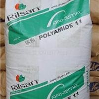 供应PVDF法国阿科玛2801铁氟龙原料厂商