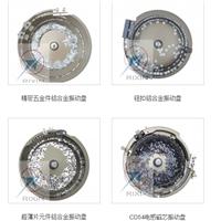 铝合金精密振动盘盘面