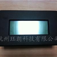 时钟控制器 可编程时钟控制面板 智能家居