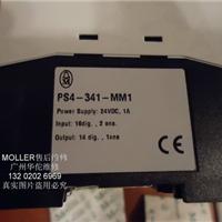 MOELLER穆勒PLC维修烧坏死机指示灯通讯故障