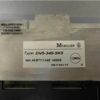 MOELLER穆勒触摸屏人机界面HMI操作面板维修