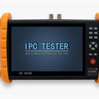 网络工程宝IPC-9600S IP探测 POE 海康激活