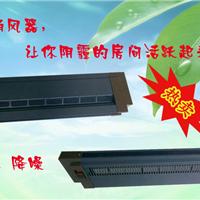 【定制】门窗无动力通风器厂家 通风系统