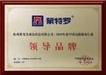 中国无缝墙布领导品牌