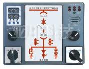 XGKF-5803开关状态智能操控装置