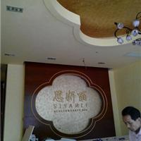 武汉佳佳墙艺专业肌理漆装饰施工