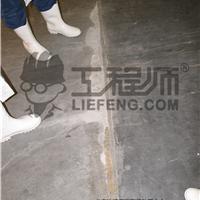 供应路面修复,混凝土路面缺损修复