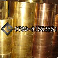 CUSN8高精度磷铜带 环保磷铜带