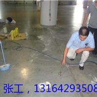 供应地下室地面空鼓,地面空鼓处理办法