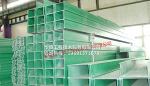 北京玻璃钢电缆桥架