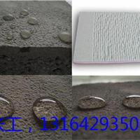 供应混凝土保护剂,清水混凝土保护剂