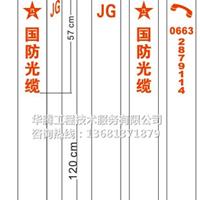 供应玻璃钢标志桩