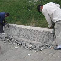 秦皇岛 防碳化涂料,混凝土防碳化保护涂料