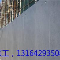 混凝土保护剂,清水混凝土保护剂