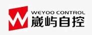 上海崴屿自动化控制系统有限公司