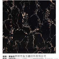 供应缔能全抛釉瓷砖黑色系列
