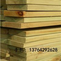 樟子松防腐木地板 户外木板材原木