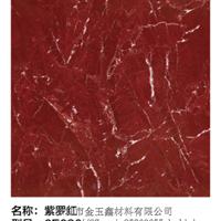 供应缔能全抛釉仿古罗红瓷砖