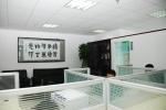 上海宓泰液压技术有限公司