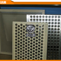供应铝冲孔筛网板 微孔铝板、不锈钢冲孔网