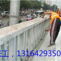 供应防碳化涂料,混凝土防碳化保护涂料