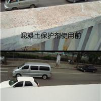 黄山市 混凝土防腐剂,混凝土防腐气密剂