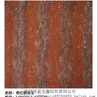 供应缔能全抛釉复古木纹瓷砖