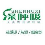 聚勒环保科技(上海)有限公司