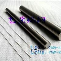 供应YG8带孔高硬度硬质合金钨钢管