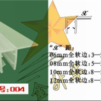 供应卫浴玻璃防水胶条淋浴房塑料配件胶条
