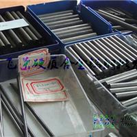 供应供应YT30 高韧性钨钴 钨钢硬质合金板