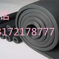 神州【最新】橡塑板--出厂价格--【促销了】