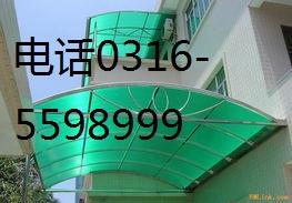 蔬菜大棚采光板价格--每米【报价】、报价