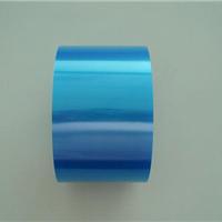 供应10C蓝色PET离型膜