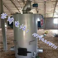 供应养殖热风炉生产厂家