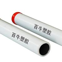 供应百牛塑胶ppr管规格ppr管材管件