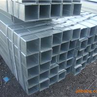 供应Q195材质镀锌带方管生产厂家